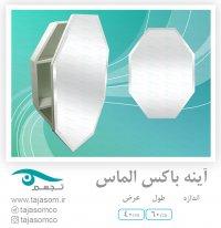 آینه باکس الماس